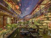 Yundian Panoramic Inn