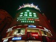GreenTree Inn Anhui Suzhou Yilong Building Express Hotel
