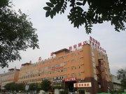 Home Inn (Ji'nan ten West Railway Station Store)