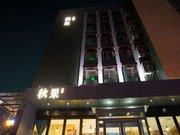 秋果公寓(西直门交通大学店)