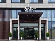 唯客印象泰山酒店(美凯龙店)