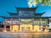 Junlan Lijiang International Hotel