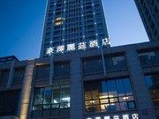 Holz Ritz Hotel (Shenyang Aoti Wanda Northeast Hospital)