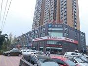 汉庭酒店(安阳文峰大道店)