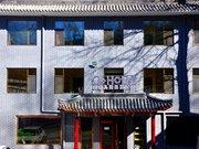 Wutai Mountain Qingliang Yayuan Inn