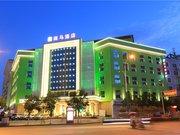 汉中斑马酒店