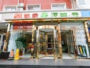 Shangru Business Hotel (Anshan West Road)