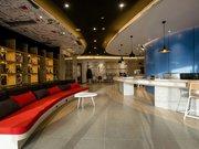 Ibis Hotel Xian North Railway Station Branch