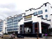 Bao Wu Resort Hotel