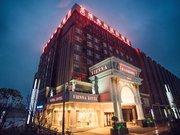 维也纳国际酒店(武汉机场店)