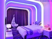 Romantic Coast Theme Hotel (Zhuhai Jiuzhou Port Wharf Haibin Yuchang)
