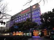 Ibis Hotel (Yangzhou Wenchang Pavilion)