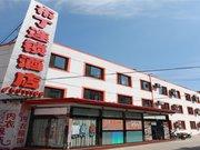 布丁酒店(秦皇岛建设大街店)