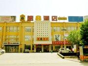 速8酒店(衡水中心北大街店)