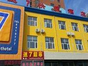 赤城速7快捷酒店