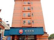 99 Inn (Hangzhou South Bus Station)