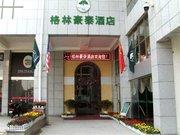 格林豪泰酒店(长江南路店)