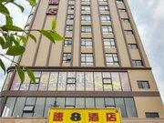 速8酒店(惠州罗浮山龙溪店)
