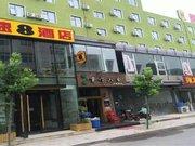 速8酒店(郑州轻工业学院店)