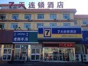 7天(承德火车站店)
