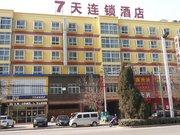 7天连锁酒店(商丘归德路店)