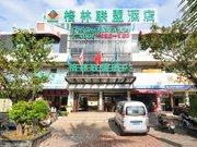 GreenTree Alliance HaiNan SanYa Hedong Road Hotel