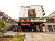 速8酒店(霞浦九龙街店)