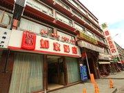 Unity saemaul undong eastward home inns hotel in Lhasa