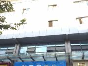 汉庭酒店(常熟步行街店)