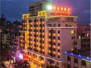 Vienna Hotel (Sanya Bay Phoenix Island)