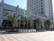 Yulongwan Hotel