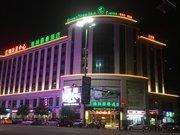 格林豪泰酒店(中山阜沙店)