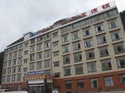 7天连锁酒店(林芝八一大桥店)