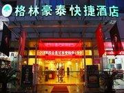 GreenTree Inn Suzhou Tongjing North Road