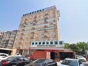 格林豪泰(宁波火车南站店)