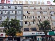 尚客优快捷酒店(解放西路店)