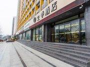 Ji Hotel (University of Science and Technology of China)