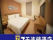7天(民航机场大巴站店)
