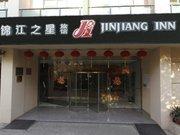 锦江之星(上海北外滩店)
