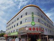 Hi Inn Hangzhou Shiqiao Road