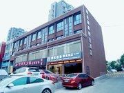 Candy Durian Hotel Select (Nanjing Jiangpu Passenger Station)