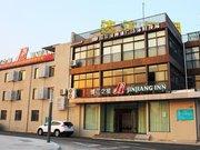 Jinjiang Inn (Ningbo Jiangbei Waitan)