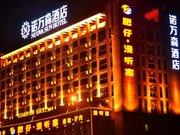 Nuova Sun Hotel (Wuhan Happy Valley)