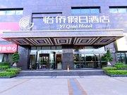 Yi Qiao Hotel
