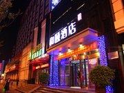 Yitel Shenyang Zhong Street