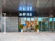 南京丽都悦榕酒店