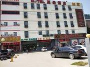 Mo Tai Tianjin Development Zone Wuqing Shop