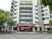 Qiandaohu xinan hotel