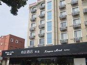 Huazhi Business Hotel
