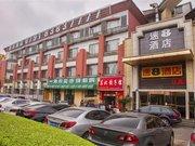 速8酒店(红谷滩秋水广场店)
